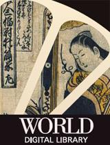 bibliotheque-numerique-mondiale4